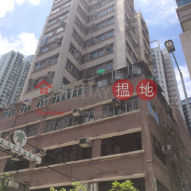 Fung Cheng Building|豐祥大廈
