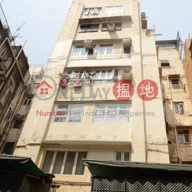 四方街7-11號,蘇豪區, 香港島