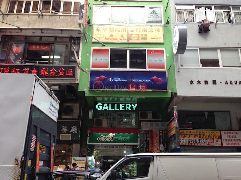 152 Tung Choi Street (152 Tung Choi Street) Mong Kok|搵地(OneDay)(2)