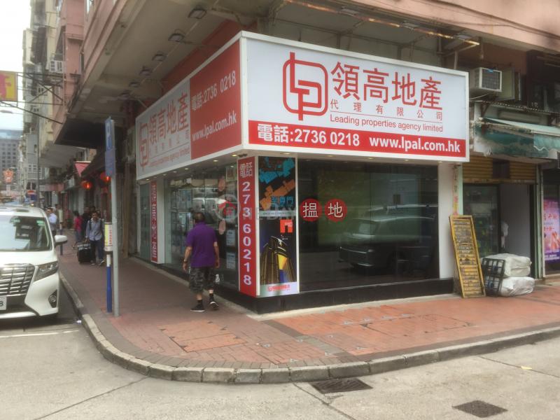寶靈街54號 (54 Bowring Street) 佐敦|搵地(OneDay)(2)