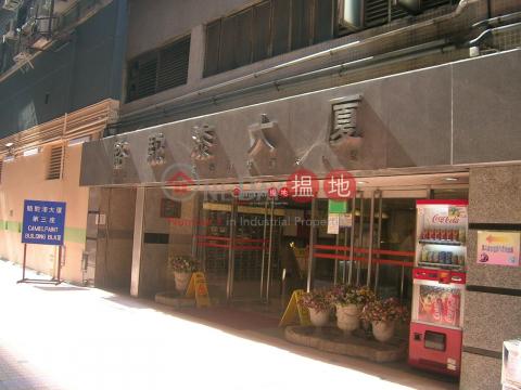 駱駝漆大廈3座 觀塘區開聯工業中心(Hoi Luen Industrial Centre)出售樓盤 (frank-05133)_0