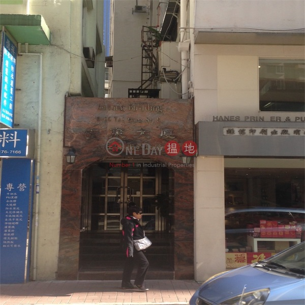 Antung Building (Antung Building) Wan Chai|搵地(OneDay)(2)