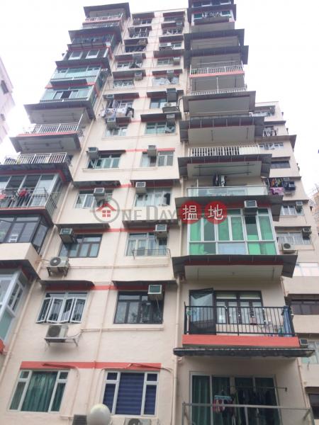 Sze Hing Building (Sze Hing Building) Cha Liu Au|搵地(OneDay)(2)