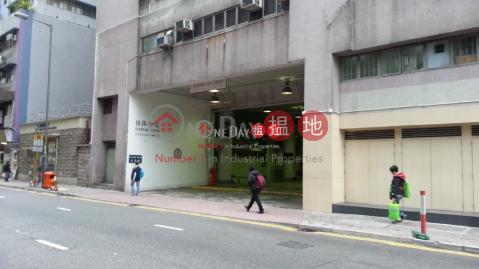 日昇中心|觀塘區日昇中心(Sunbeam Centre)出售樓盤 (frank-05132)_0