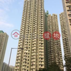 Lei Muk Shue Estate Chui Shue House|梨木樹邨 翠樹樓
