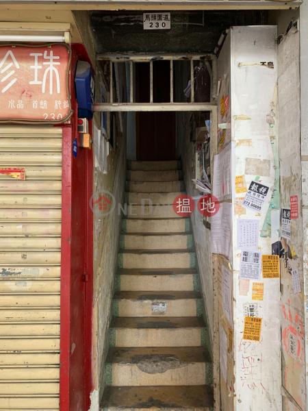 230 Ma Tau Wai Road (230 Ma Tau Wai Road) To Kwa Wan|搵地(OneDay)(1)