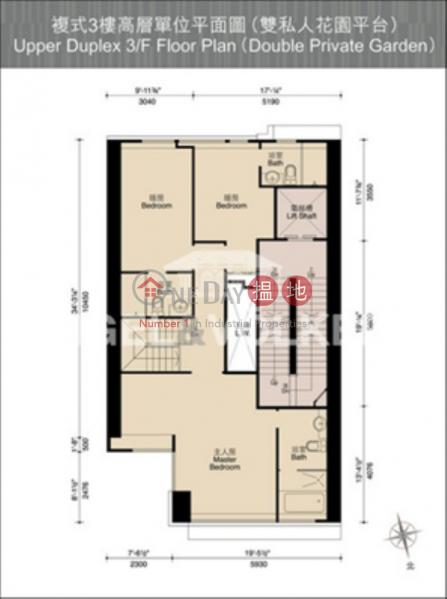 中半山兩房一廳筍盤出售|住宅單位|17麥當勞道 | 中區香港-出售|HK$ 2,300萬