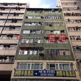 上海街653-655號,旺角, 九龍