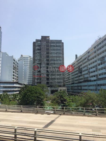 Golden Industrial Building (Golden Industrial Building) Kwai Fong|搵地(OneDay)(2)