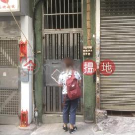 銀鳳街41-43號,慈雲山, 九龍