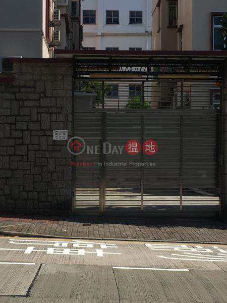 麗和園 (Lannox Gardens) 九龍塘|搵地(OneDay)(3)