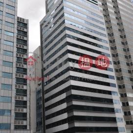 標華豐集團大廈,中環, 香港島
