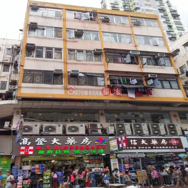 Cheuk Ming Building (Cheuk Ming Building) Tsuen Wan East|搵地(OneDay)(2)