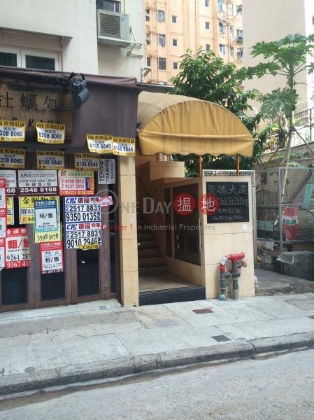 Yin Tak Building (Yin Tak Building) Sai Ying Pun|搵地(OneDay)(4)