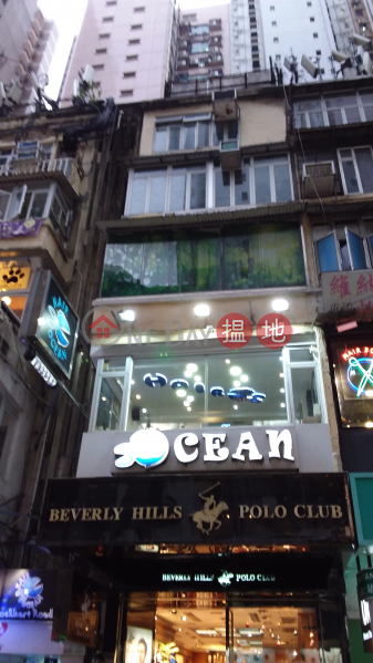 507 Lockhart Road (507 Lockhart Road) Causeway Bay|搵地(OneDay)(1)