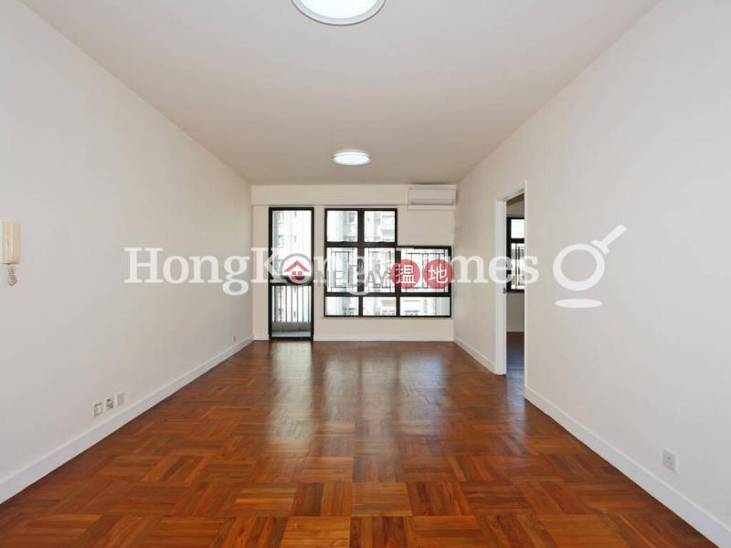 日景閣兩房一廳單位出租|西區日景閣(Nikken Heights)出租樓盤 (Proway-LID3630R)