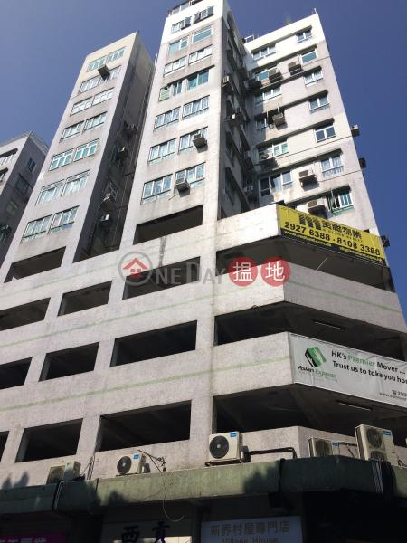 西貢大廈 A座 (Block A Sai Kung Mansion) 西貢 搵地(OneDay)(2)