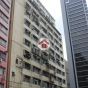 啟德工廠大廈 (Kai Tak Factory Building) 黃大仙區景福街99-100號 - 搵地(OneDay)(1)