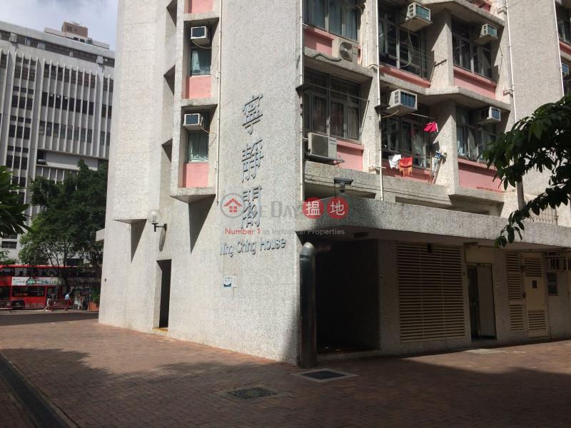 怡靖苑 寧靜閣 (B座) (Yee Ching Court - Block B Ning Ching House) 深水埗|搵地(OneDay)(2)