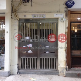 3-4 Sau Wa Fong,Wan Chai, Hong Kong Island