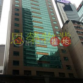 TEL: 98755238|Wan Chai DistrictOffice Plus at Wan Chai(Office Plus at Wan Chai)Rental Listings (KEVIN-0749581158)_0