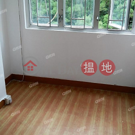 Moon Wah Building | 2 bedroom Flat for Sale|Moon Wah Building(Moon Wah Building)Sales Listings (XGGD704000135)_0
