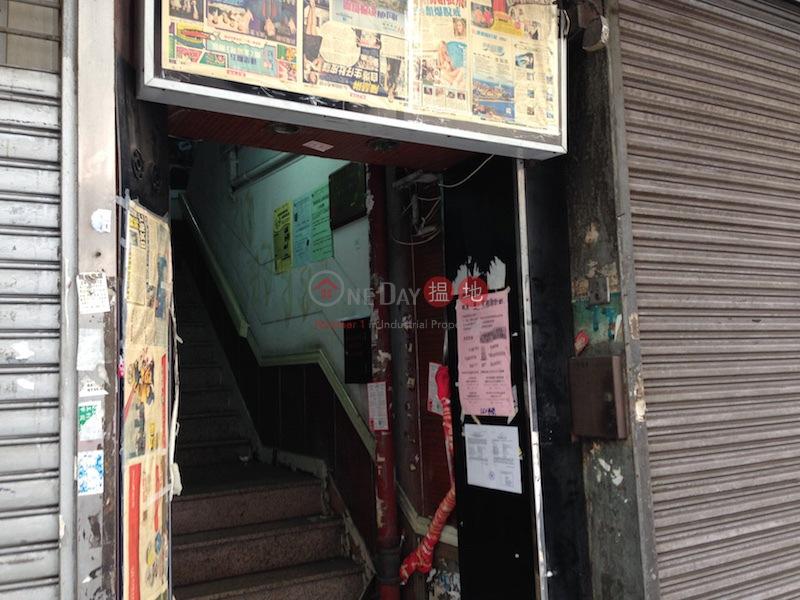 山東街32B號 (32B Shantung Street) 旺角|搵地(OneDay)(1)