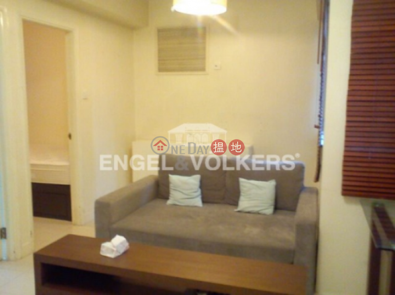 Property Search Hong Kong | OneDay | Residential | Sales Listings 1 Bed Flat for Sale in Central Mid Levels