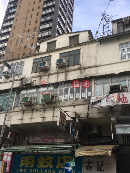 13 Sau Fu Street (13 Sau Fu Street) Yuen Long|搵地(OneDay)(1)