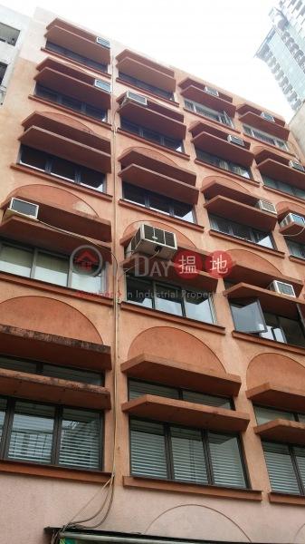 裕林臺3號 (3 U Lam Terrace) 蘇豪區|搵地(OneDay)(2)