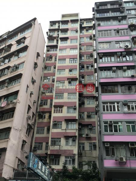 Han Hing Building (Han Hing Building) Sham Shui Po|搵地(OneDay)(2)