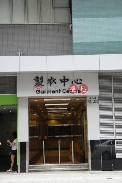 製衣工業中心 (Garment Centre) 長沙灣 搵地(OneDay)(2)