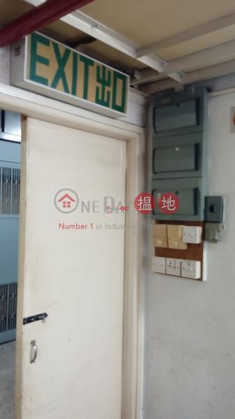 FOTAN INDUSTRIAL CENTRE, Fonda Industrial Building 峰達工業大廈 Sales Listings | Sha Tin (eric.-03696)