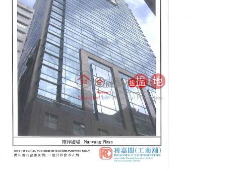 Nanyang Plaza|Kwun Tong DistrictNan Yang Plaza(Nan Yang Plaza)Rental Listings (steve-05849)_0