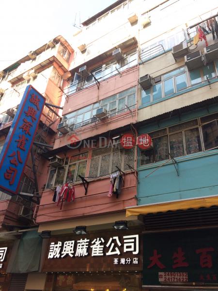 河背街59號 (59 Ho Pui Street) 荃灣東 搵地(OneDay)(1)