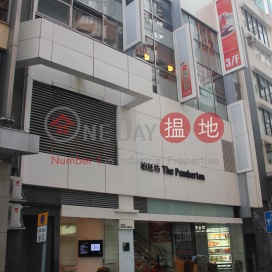 The Pemberton,Sheung Wan, Hong Kong Island