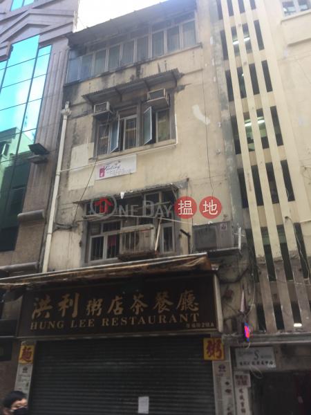 2A Hau Fook Street (2A Hau Fook Street) Tsim Sha Tsui 搵地(OneDay)(2)