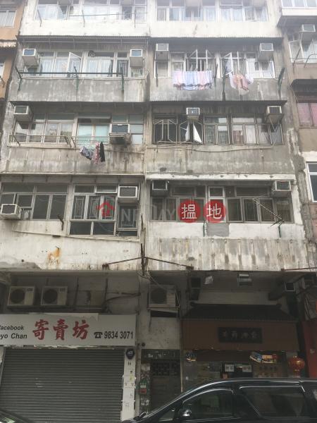 衙前塱道12-14號 (12-14 NGA TSIN LONG ROAD) 九龍城|搵地(OneDay)(3)