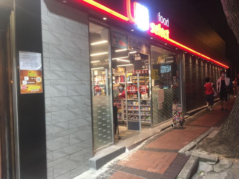 Block A Hong Yuen Court (Block A Hong Yuen Court) Jordan 搵地(OneDay)(1)