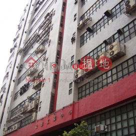 宏達工業大廈|葵青宏達工業中心(Vanta Industrial Centre)出租樓盤 (poonc-01610)_0