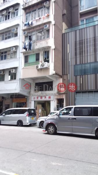 73 SA PO ROAD (73 SA PO ROAD) Kowloon City|搵地(OneDay)(5)