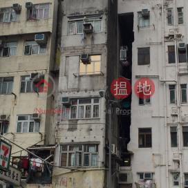 21 Mong Kok Road|旺角道21號