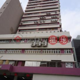 Kwai Bo Industrial Building