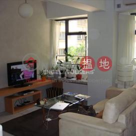 蘇豪區一房筍盤出售 住宅單位 中區寶慶大廈(Po Hing Mansion)出售樓盤 (EVHK37903)_3