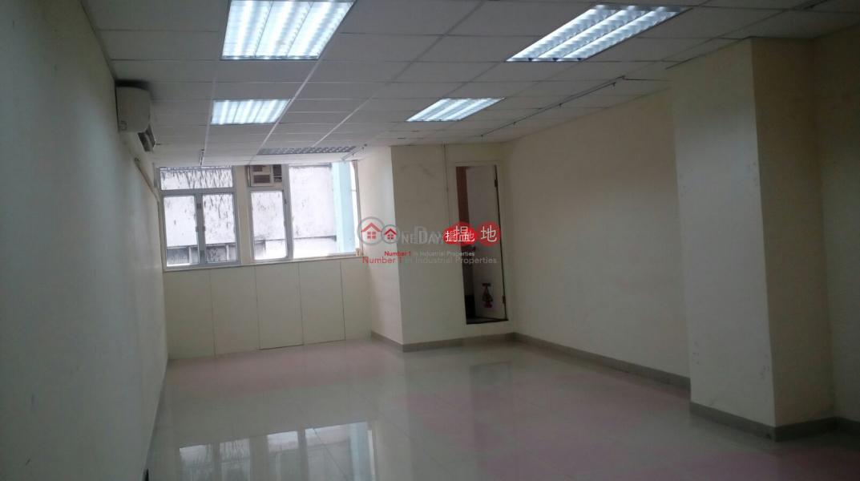 觀塘|觀塘區利安工業大廈(Lee On Industrial Building)出租樓盤 (pro21-05811)