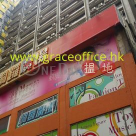 Causeway Bay-Causeway Bay Commercial Building|Causeway Bay Commercial Building(Causeway Bay Commercial Building)Sales Listings (KEVIN-4814183939)_0