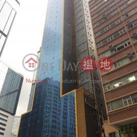 Pico Tower,Wan Chai, Hong Kong Island