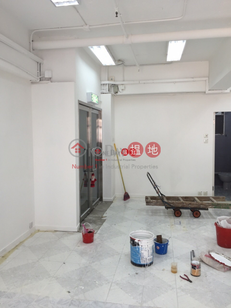 Haribest Industrial Centre 49 Au Pui Wan Street   Sha Tin   Hong Kong, Rental   HK$ 11,000/ month