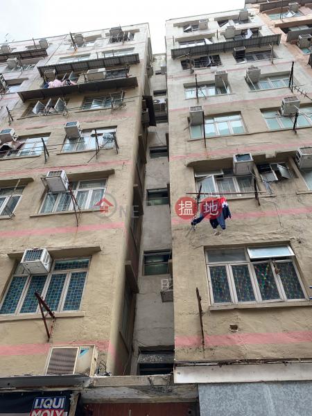 21 HING YAN STREET (21 HING YAN STREET) To Kwa Wan|搵地(OneDay)(1)