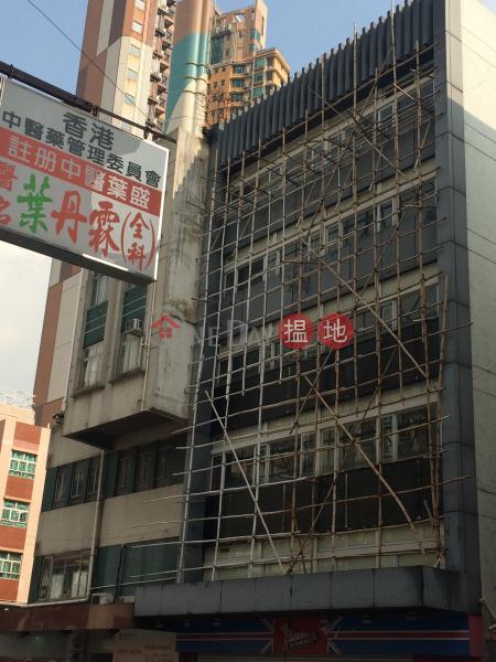 衙前圍道25號 (25 NGA TSIN WAI ROAD) 九龍城 搵地(OneDay)(1)
